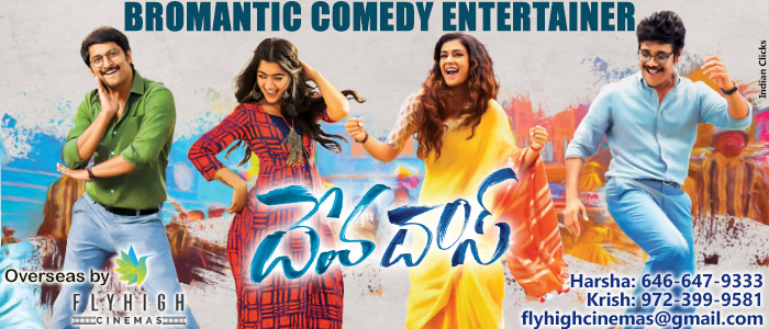 Devadas telugu movie video songs free download | Free Download Hd
